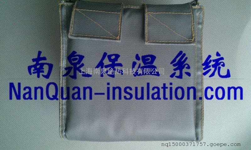 化工阀门防烫保温衣阀门可拆可检修可重复使用保温套