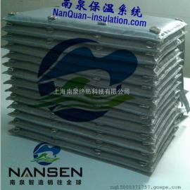 Nansen耐腐蚀防火防水隔热保温毯