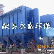北京省电高炉布袋单机清灰器 工业汽锅脉冲清灰器设备