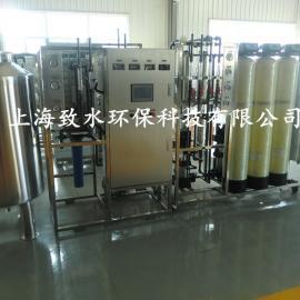 贵州二级RO反渗透设备ZSFA-G2000L