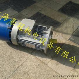 紫光铝合金制动电机