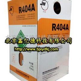 巨化制冷剂R404A中低温空调冷库冷藏车食品冷冻制冷剂