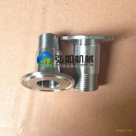卡箍式丝扣接头、快装外螺纹接头、不锈钢快装丝扣接头