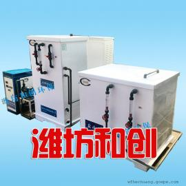 张家口大小型次氯酸钠发生器厂家直销,现货供应选择潍坊和创