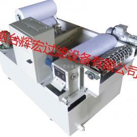 江苏轧钢液过滤设备纸带过滤机厂家报价