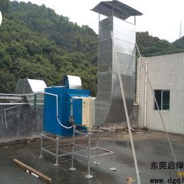 工厂厨房油烟处理设备