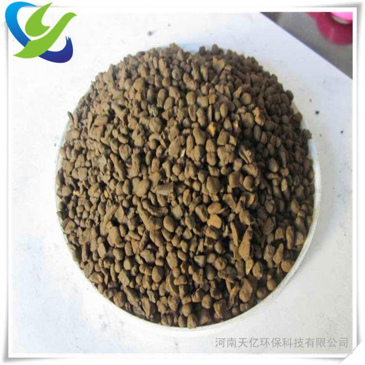 湖北0.4-0.8mm锰砂滤料 食品废水处理用锰砂滤料