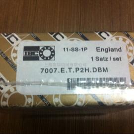 7005E.TPA.P2A.DBM轴承 德国IBC主轴轴承总代理
