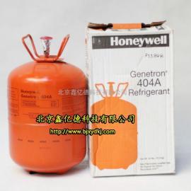 正品霍尼韦尔R404A中低温机房空调制冷剂冷媒R404A