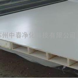 中空玻镁板规格型号 洁净室中空玻镁板报价 玻镁彩钢版批发