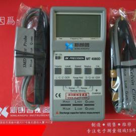 百科BK 10K手持式数字电桥MT4080D