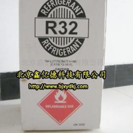 R32二氟甲烷中低温空调压缩机混配制冷剂冷媒