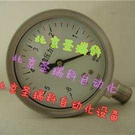 YE-100膜盒式�毫Ρ�
