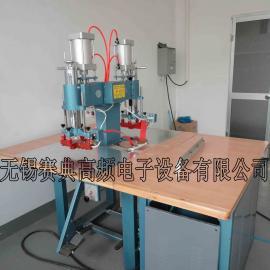 pvc软膜天花焊接机