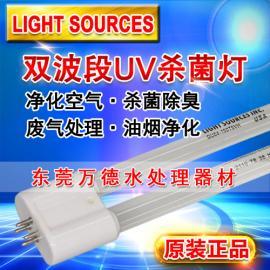 单端U型紫外线杀菌灯管 U型臭氧管 循环水回收专用紫外线杀菌灯