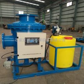 空调循环水物化全程水处理器