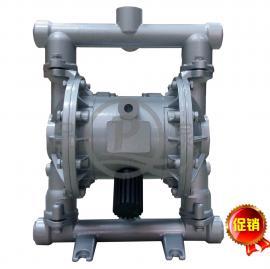 【限时优惠】供应QBY-25气动隔膜泵 铝合金型气动双隔膜泵