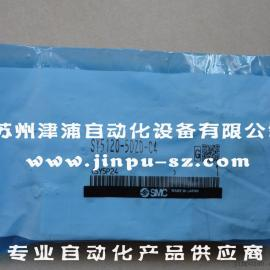 SMC电磁阀,SY5120-5DZD-C4