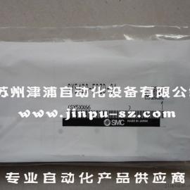 SMC电磁阀,SY5420-5DZD-01