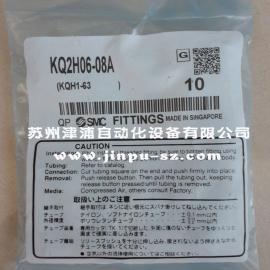 SMC接头,KQ2H06-08A