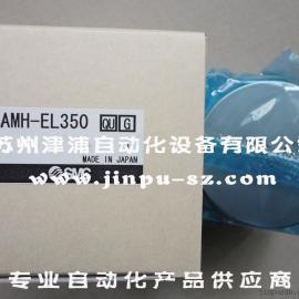 SMC滤芯,AMH-EL350