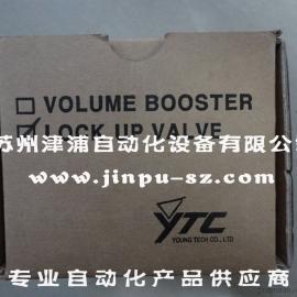 YTC气锁阀,YT-400 SP1