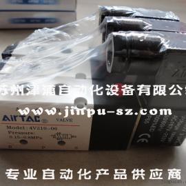 亚德客电磁阀,4V210-06-AC220V