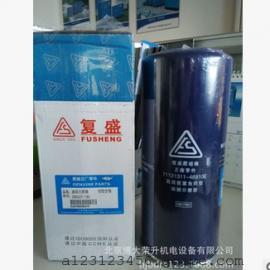 复盛外置油气分离器2605271160/71121311-46910E