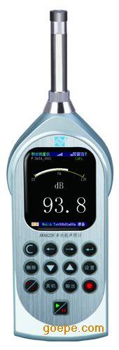 杭州爱华AWA6228+型环境检测多功能声级计