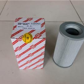 南京批发黎明液压滤芯FBX-40×20
