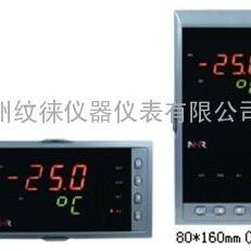 NHR-1100A-27-0/X/X-A数显控制仪