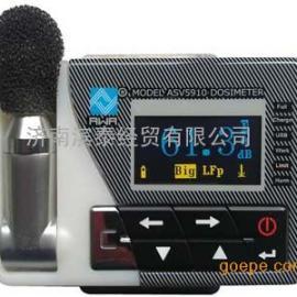 杭州爱华ASV5910矿用个体噪声剂量计山东代理