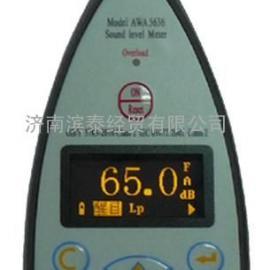北京爱华AWA5636型声级计北京总署理(百货较少的钱)