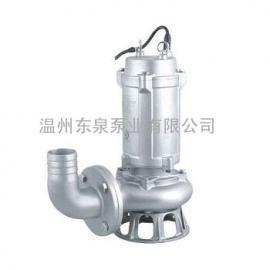 QW304不锈钢潜水泵 316 和316L不锈钢潜水泵