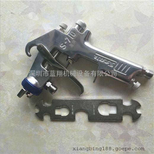 台湾STAR星牌S-710喷枪 星牌喷枪 家具油漆喷枪