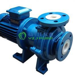 衬氟磁力驱动泵/氟塑料合金磁力泵/氟塑料衬里磁力泵
