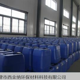 天津缓蚀阻垢剂厂家/循环水阻垢剂价格/水处理阻垢剂