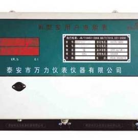 北京插卡电表,北京插卡电表常见问题解决方案