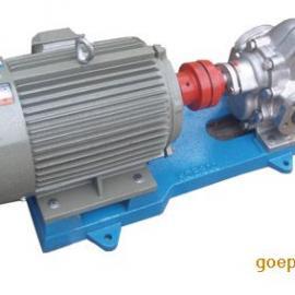 蚌埠|马鞍山|滁州KCB/2CY型不锈钢齿轮泵-耐腐蚀不锈钢循环泵