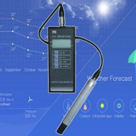 FYTH-1数字温湿度计/包检,手持式温湿度计