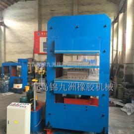框架式半自动橡胶平板硫化机,350t青岛框板硫化机价格