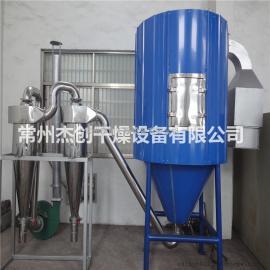 低能耗酱油粉烘干机 酱油粉干燥机 喷雾干燥设备食品原料干燥机