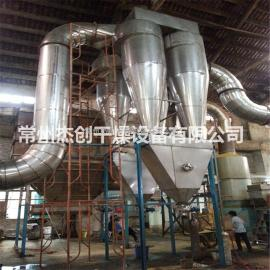 新型节能脉冲气流干燥机轻质活性碳酸钙烘干机--QG系列快速烘干�