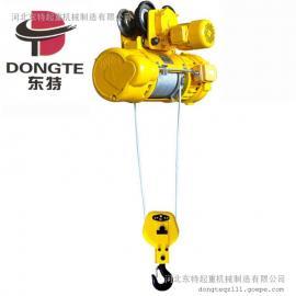 热销河北东特CD1钢丝绳电动葫芦2t纯铜电机品质保证
