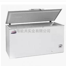 Haier海尔DW-40W380 低温保存箱零下40度