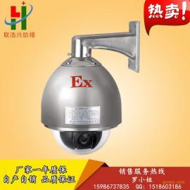 重庆化工厂360度旋转监控200W防爆红外高速球机