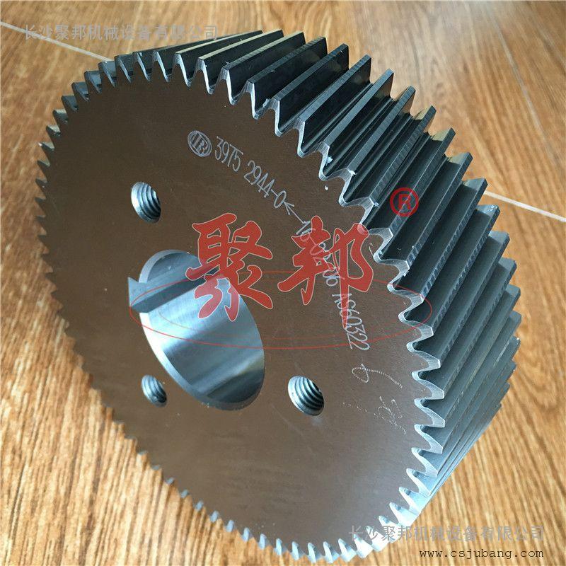 39752944英格索兰齿轮组_正品空压机齿轮批发代理