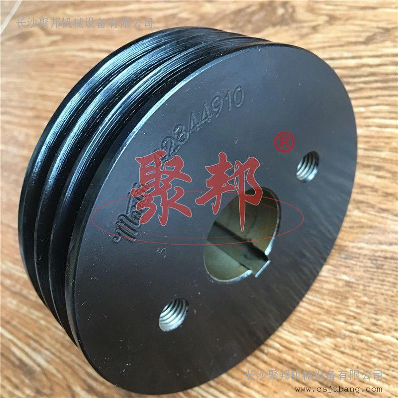 42844910英格索兰皮带轮_原厂空压机皮带轮生产厂家