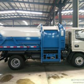 多利卡国五自装卸式垃圾车