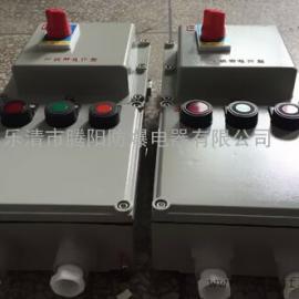 BDZ52防爆漏电断路器100A225a400A630A